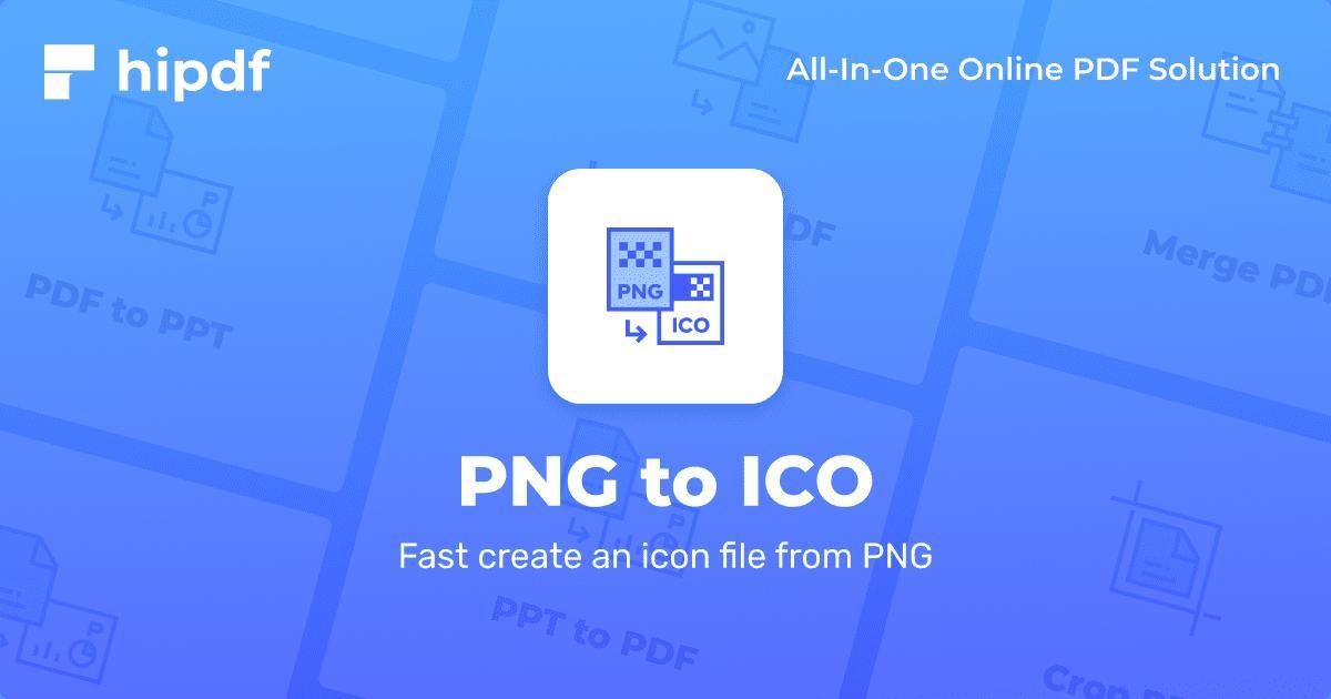 png ファイル pdf 変換